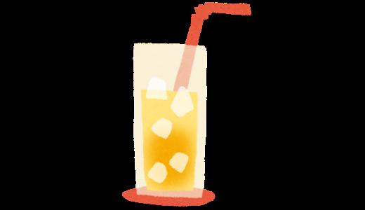 新百合ヶ丘に新鮮なフルーツジュースを提供する「ワンダーフルーツ」がオープン