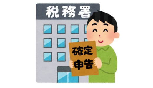 【2018年】2017年分の麻生区の方の確定申告(川崎西税務署)の申告書作成会場のスケジュールと簡単に確定申告する方法