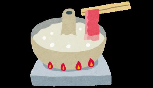 食べ放題「しゃぶしゃぶ温野菜」新百合ヶ丘店がシティモールにオープン!口コミやクーポンアプリも紹介