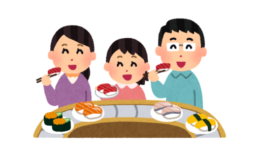 新百合ヶ丘駅前に平日一皿90円の「はま寿司」がオープン