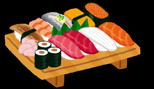 本格寿司なのににぎり寿司や海鮮ちらしが1,000円の「さとう」のランチメニュー