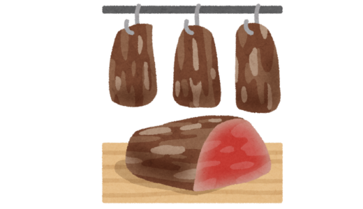 おいしい煮込みと肉料理の「29gatun (ニクガツン)」がマプレにオープン