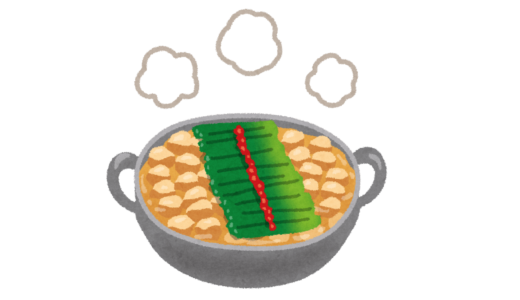 3年連続1位を獲得したもつ鍋や「とろける雲丹と和牛肉寿司」が人気の「九州料理 獅子丸」が新百合ヶ丘シティモールにオープン