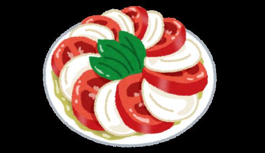 イタリア料理「TRETTA(トレッタ)」がセブンイレブン跡にオープン