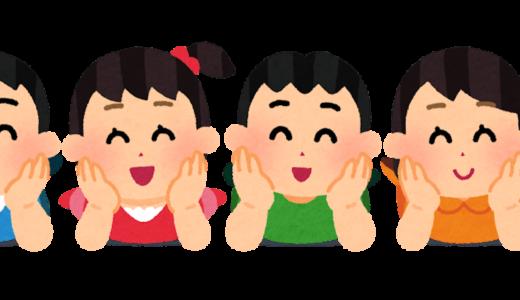 「かわさき家庭と地域の日」導入で、川崎市立の小学校、中学校、高校、特別支援校は2018年10月9日(火)がお休みに