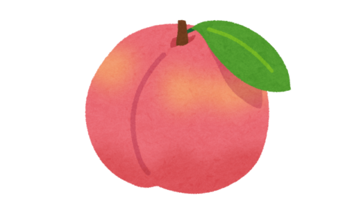 画像でたっぷり紹介!エチエンヌのもも(桃)のフルーツ!!「桃ミルクのかき氷」「まるごと桃の杏仁かき氷」や「桃のタルト」「まるごと桃のパイ」