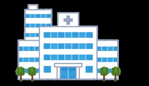 川崎市の子供の医療費が小学6年生まで無料に!2017年4月から小学6年生まで拡大した川崎市の小児医療費助成事業