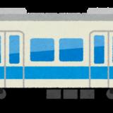 横浜市営地下鉄3号線の新百合ヶ丘延伸計画(ブルーライン延伸計画)の続報