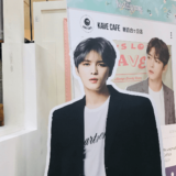 人気の韓国のアーティスト、ジェジュンの「KAVECafe」新百合ヶ丘店オープン後の様子を画像で紹介