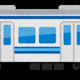 横浜市営地下鉄「あざみ野~新百合ヶ丘」間の延伸化計画の実現化は早くて2030年か