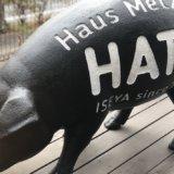 新百合ヶ丘の有名店!テレビでも話題の「ハウスメッツガー・ハタ(肉の伊勢屋)」のビーフジャーキーやコンビーフのお取り寄せ方法